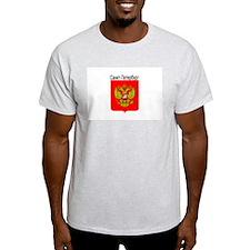 St. Petersuburg, Russia T-Shirt