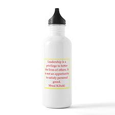 18 Water Bottle