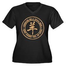 Chinese Year Women's Plus Size V-Neck Dark T-Shirt