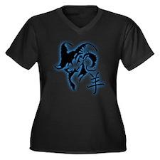 Year Of The Women's Plus Size V-Neck Dark T-Shirt