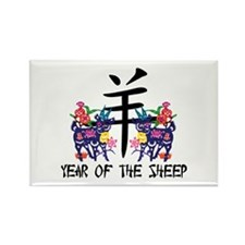 Chinese Zodiac Sign Sheep Rectangle Magnet