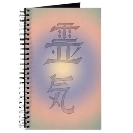 Reiki GentleGlo Journal