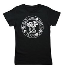 Chinese Zodiac Sheep 2015 Girl's Tee