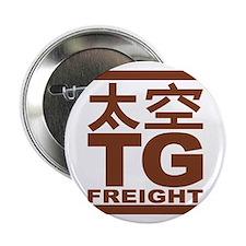 """Pthalios Tg Freight 2.25"""" Button"""