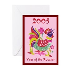 Year Of The Rooster Greeting Cards (6)