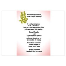 Asian Double Happiness Wedding Invitations Invitat