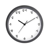 Korean Wall Clock