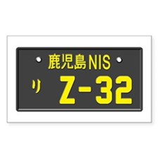 Japanese License Plate Decal