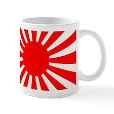 WW2 Japanese Navy Mug