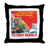 Yankee Go Home Throw Pillow