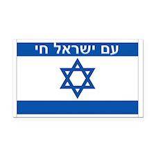 Cute Israel Rectangle Car Magnet
