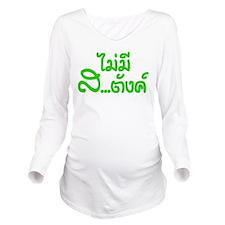 I have NO money ~ Mai Mee Satang ~ Thai Language L
