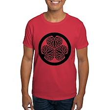 Owari hollyhock(17) T-Shirt