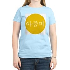 Unique Chinese mom T-Shirt