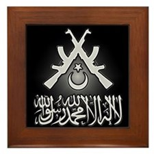 Unique Jihad Framed Tile
