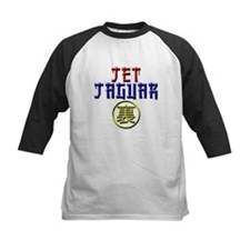 Jet Jaguar Tee