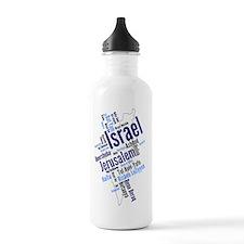 Funny Messianic jewish Water Bottle