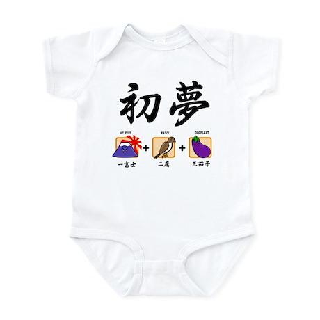 Hatsuyume Infant Bodysuit