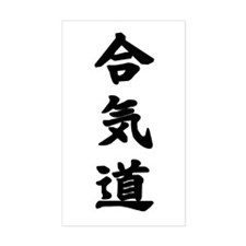 Aikido Kanji Rectangle Bumper Stickers