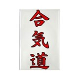 Aikido Kanji Rectangle Magnet (100 pack)