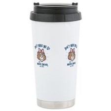 Funny Vicevoices Travel Mug
