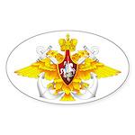Russian Navy Emblem Oval Sticker