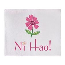 Ni Hao! Throw Blanket
