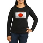 Japan Japanese Flag Women's Long Sleeve Dark T-Shi