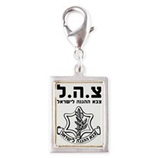 IDF Israel Defense Forces - HEB - Black Charms