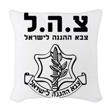 IDF Israel Defense Forces - HEB - Black Woven Thro