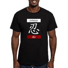 Patience Black Tshirt T-Shirt