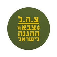 """IDF Israel Defense Forces2 - HEB - Yellow 3.5"""" But"""