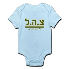 IDF Since 1948 Body Suit