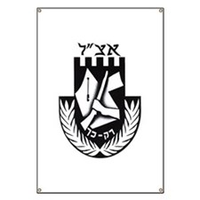 The Irgun (etzel) Logo Banner