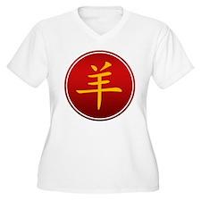 Chinese Zodiac Sy T-Shirt