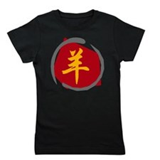 Chinese Zodiacc Character Sheep Girl's Tee