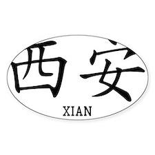 Cute Xi'an Decal
