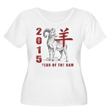Year of The R T-Shirt