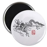 "Asian Dragon Art 2.25"" Magnet (100 pack)"