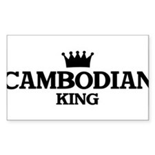 cambodian Decal
