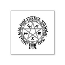 hellsing sigil 14X14 white Sticker