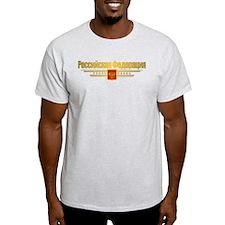 Unique Russian coat of arms T-Shirt