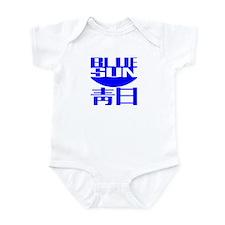 Firefly Blue Sun Infant Bodysuit