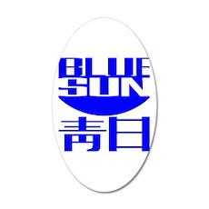Blue Sun 20x12 Oval Wall Decal