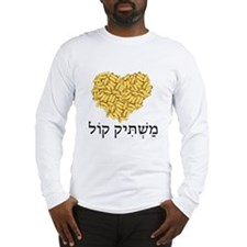 Cute Jewish cooking Long Sleeve T-Shirt