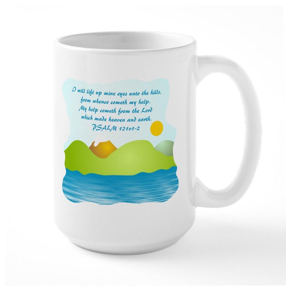 psalm 121 v 1 2 bible verse gifts christian bible verse art gifts
