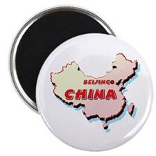 "China Map 2.25"" Magnet (10 pack)"