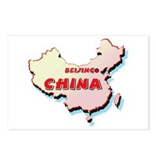 China Map Postcards (Package of 8)