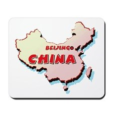 China Map Mousepad