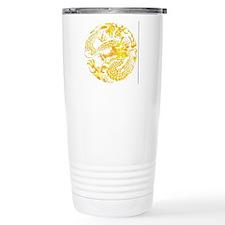CJC Travel Mug